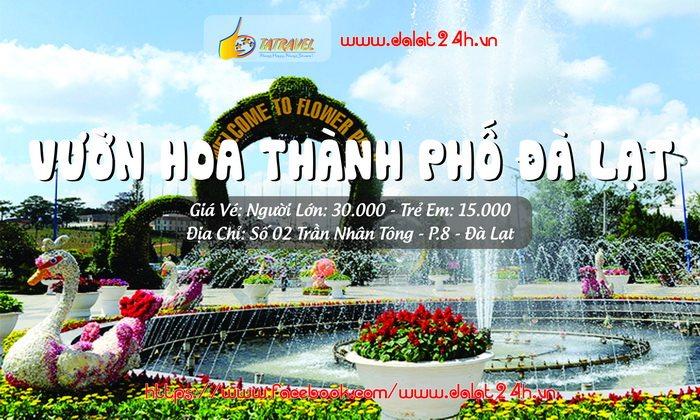 Vườn hoa thành phố - Tour Đà Lạt 1 ngày giá rẻ - datphongdalat.vn